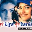 O O Jaane Jaana Full HD SongPyar Kiya To Darna KyaSalman Khan, Kajol