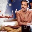 Lyrical Phir Mulaaqat WHY CHEAT INDIA Emraan Hashmi Shreya D Jubin Nautiyal Kunaal Rangon