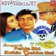 'Aisi Aankhen Nahin Dekhin' Full Video - Aapko Pehle Bhi Kahin Dekha Hai - Jagjit Singh,Asha Bho