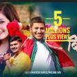 MAYA BIRANI Mahesh Kafle ft. Melina Rai Najir Husen Aanchal Sharma