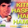 Kitni Hasrat Hain Humein - Video Song Sainik Akshay Kumar, Ashwini Bhave Kumar Sanu, Sadha