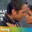 Barsaat Ke Din AayeBarsaat (2005)Bobby DeolPriyanka ChopraRain SongFilmigaane