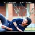 Fida Timro Chanchale Rupale - Janma Rai New Nepali Pop Song 2014