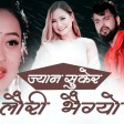 Melina Rai Tanka Timilsina Eklai Hunchha Ramro manchhe Jyan Sukera Lauri Bhaigo Official S