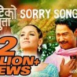 I Am SorryFt. Saugat Malla, Priyanka Karki - New Nepali Movie FATEKO JUTTA 20172074