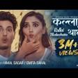 KALLAI THACHAINA by Himal Sagar Smita Dahal ft Puspa Khadka Reshma Ghimire Nepali Song 2076 (1)