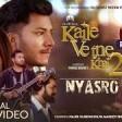 Kaile Vetne Khai 2 (NYASRO) - AlmodaNajir HusenShilpa MaskeyBikash LamichhaneMusic Video