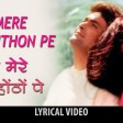 Tere Mere Hoton Pe (Mitwa) - Chandni  - HQ - 1080p HD