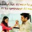 'Baaton Ko Teri' FULL VIDEO Song Arijit Singh Abhishek Bachchan, Asin T-Series