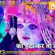 Krishna govind govind gopal nandlal #Jaya Kishori ji bhajan जय कशर ज भजन