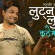 Kathai Mero Desh कठ मर दश by Pashupati SharmaNew Nepali Song 2077