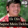 Ek Baat Kahoon Gar Mano Tum Lata Mangeshkar Gol Maal 1979 Songs Amol Palekar, Bindiya Goswam