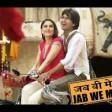 Tum Se Hi Full Song Jab We Met Shahid Kapoor