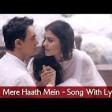 Lyrical Mere Haath Mein Song with LyricsFanaaAamir KhanKajolPrasoon Joshi
