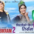 Piratiko Mitho Tirsana- Bir Bikram 2 Movie SongPaul Shah, Barsha Siwakoti, Najir Hussain