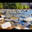 Chal(Lyrics) Hindi Christian Worship Song by Sunil Singh