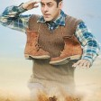 Tubelight - RADIO SONGSalman KhanPritam Kabir KhanAmitabh Bhattacharya Latest Hit Song