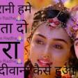 Radha Rani Hame Bhi Bata De jara Charnjeet singh sodhi # रध रन हम भ बत द जर