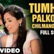 Tumhari Palkon Ki Chilmanon Mein Song HD तमहर पलक क Nakhuda Raj, Swaroop Lata, Nitin