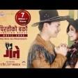 New Nepali Movie - Shatru Gate SongPiratiko BarkoKali Prasad Ft. Paul, Aanchal