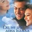 Jane Bahara (Video Song)Dil Ne Jise Apna KahaaSalman Khan & Preity Zinta