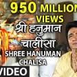 हनमन चलस Hanuman Chalisa I GULSHAN KUMA I Shree Hanuman Chalisa