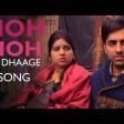 Moh Moh Ke Dhaage - Dum Laga Ke Haisha Lyrics [HINDI ROM ENG] Monali Thakur, Papon