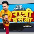 Sugam Pokharel -1MB Ratri Bus Mishmash Official Music Video