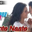 Rishte Naate (HD) Full Video SongDe Dana DanAkshay Kumar, Katrina Kaif, Sunil Shetty