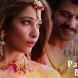Panchhi BoleRomantic SongBaahubali - The BeginningPrabhas, Tamannaah