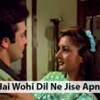 Tu Tu Hai Wahi Dil Ne Jise Apna Kaha New Tik Tok Viral Song 2019 Crazy Love Affair Love St