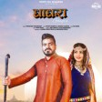 Ghagra Sanju Khewriya Anjali Raghav Raju Punjabi Latest Haryanvi Songs Haryanavi 2017