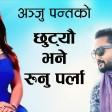 New Nepali Modern SongChhutyau Bhane Runu Parla - Anju Panta Ft.Bikram BudhathokiSandhya Boh