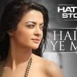 Hai Dil Ye Mera Full Video Song Arijit Singh Hate Story 2 Jay Bhanushali, Surveen Chawla