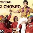 'Tharki Chokro' FULL VIDEO SongPKAamir Khan, Sanjay DuttT-Series