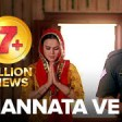 Mannata VeFull Video SongHeroesSalman Khan & Preity Zinta