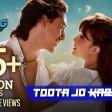 Toota Jo Kabhi Tara - Full VideoA Flying Jatt Tiger S, Jacqueline F Atif, Sumedha Sachin-J