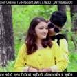 Sadhai bhari yasai gari (kasim)-kamal Khatri & Simpal Kharel official music video