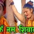 Om Namo Shivaya - Pashupati Sharma & Tika Pun Samjhana Budhathoki Nepali Song