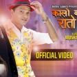 Kalo Coat Rato Kurtha by Pashupati Sharma & Samikshya Adhikari Feat. Karishma Dhakal New Son