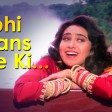 Abhi Saans Lene Ki Fursat Nahin Hai Jeet Songs Salman Khan Karisma Kapoor 90's Romantic