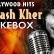 Allah Ke Bande- Kailash kher (rare complete song)