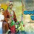 Kalle Kaan Phukyo Ra Pashupati Sharma & Shanta Pariyar New Nepali Lok Dohori Song 2076