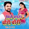 Gunjan Singh - Tora Bina Jinagi Viran Lage - Bhojpuri Sad Songs