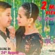 KARKE NAJAR Sanjib Parajuli and Tika Prasain Rahul Shah and Alisha Sharma Vibe and Wave