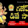 Korutla Ganesh Idols 2019 Ramadasu Kala Arts #GaneshIdols #GaneshFestival
