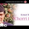Chhori Bhanda Aama Taruni