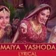 Maiyya Yashoda - Hum Saath Saath Hain - Salman, Karishma, Saif, Tabu & Sonali - Old Hindi Song