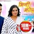 Bhirni Jholama भरन झलमKrishna Akheli &amp Sarswati LamichhaneNew Lok Dohori Song 2076