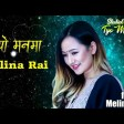 Shahiel khadka - Tyo Man Ma (female version) ft. Melina rai Official lyrical video